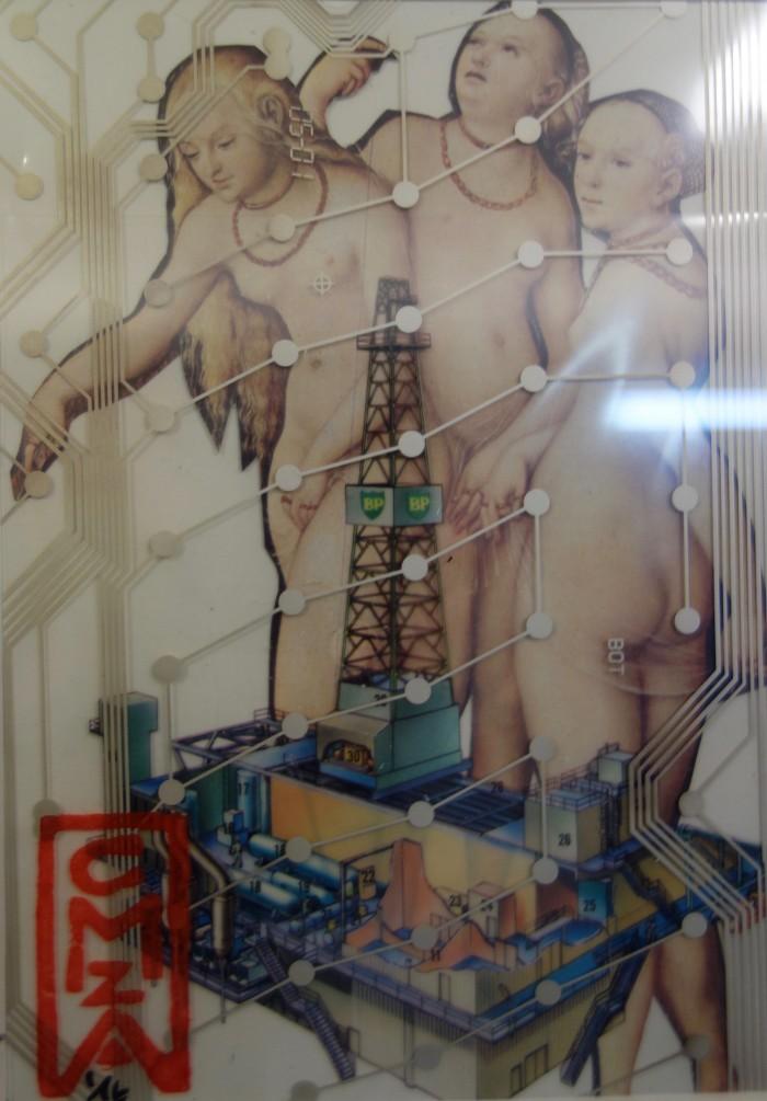 """Petrogirls"""